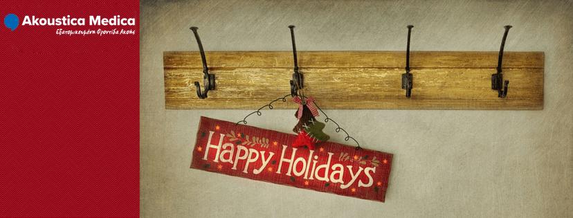 Happy-Holidays-2-new-final