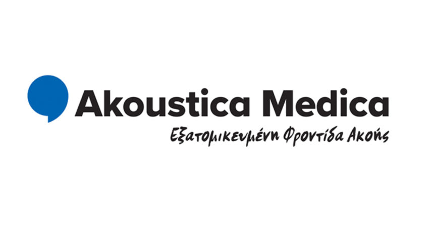 Akoustica Medica Λογότυπο